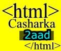HTML ku baro AfSoomaali